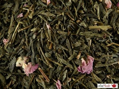 Green Tea Earl Grey